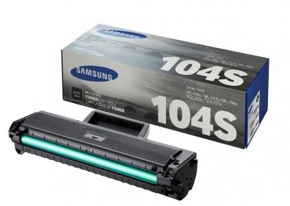 скачать прошивку для принтера Samsung Ml 1665 - фото 8